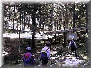 gårdsjön-uttak